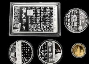 金银纪念币报价和图片行情分析