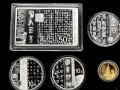石家庄回收旧纸币钱币金银币第一二三四套人民币收购纪念钞连体钞
