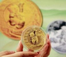 珍稀動物金絲猴紀念幣有什么特點