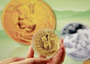 专业剖析世博纪念币多少钱