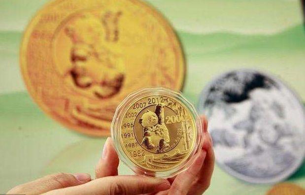 2013年12月28日金银币市场价格走势