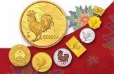 抗战胜利60周年金银纪念币图片及价格