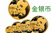 毛泽东诞辰一百周年纪念币价格