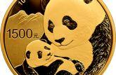 9月7日金银纪念币最新行情分析
