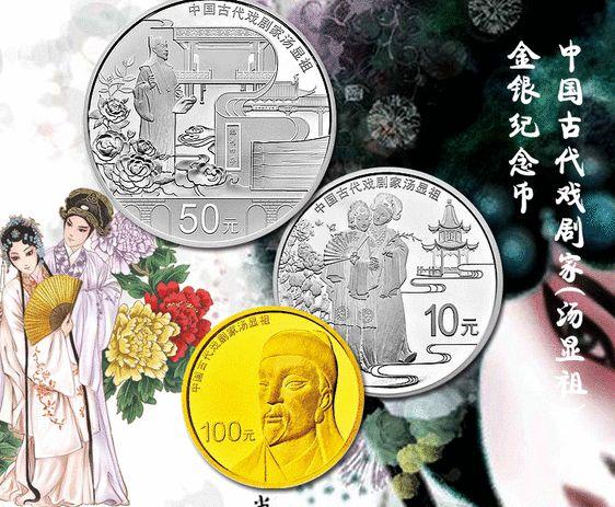 熊猫金币收藏的重大意义