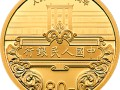 丹东回收旧版纸币钱币金银币,收购第一二三四套人民币连体钞