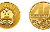 兔年金银纪念币价格及其图片赏析