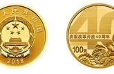 金银币非货币
