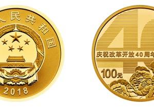 纪念币蕴藏五千年历史文化很有价值