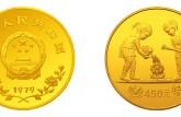 二轮羊币纪念币