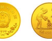 价格飙升的1元马年纪念币