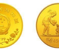 2015航天纪念币简单介绍