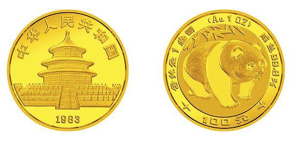 2008版奥运流通纪念币