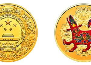 收藏生肖兔2011纪念币趁早入手