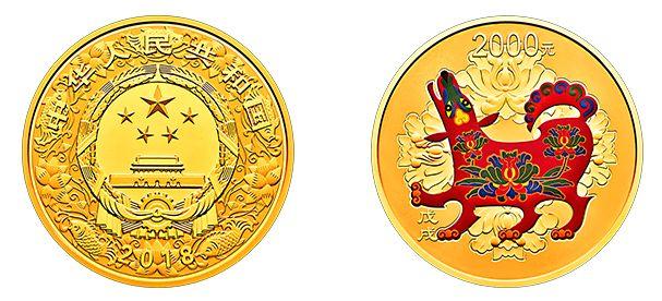 有个国家专门为中国发行了纪念币,你知道是谁吗?