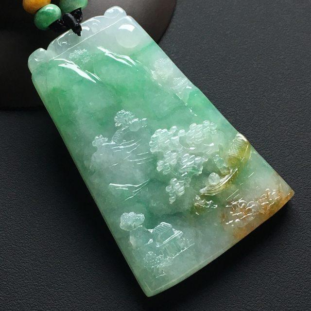 冰种黄加绿 悠然自得翡翠吊坠 尺寸:63-42-7.7毫米