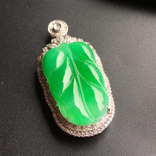 阳绿叶子 翡翠挂件 裸石尺寸:25.3*14.8*2.3