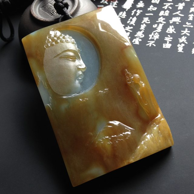 巧雕黄翡朝拜   尺寸70-46-10mm 雕工精美颜色鲜艳