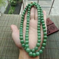 满绿翡翠项链 珠子取大9.5mm