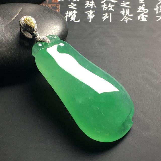 冰种满色福瓜吊坠 尺寸47-23-10毫米