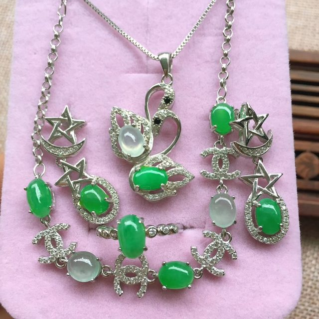 白冰*满绿蛋形戒指、手链、耳钉、玉坠套件