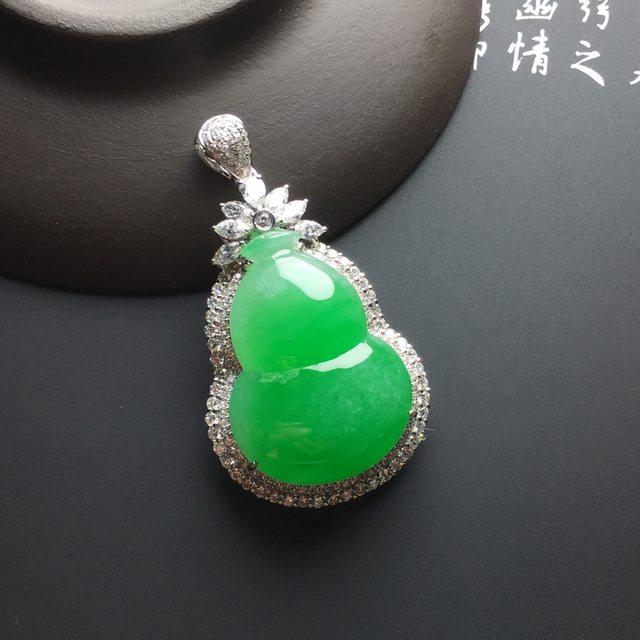 冰糯种阳绿葫芦 裸石25-19-4.5毫米