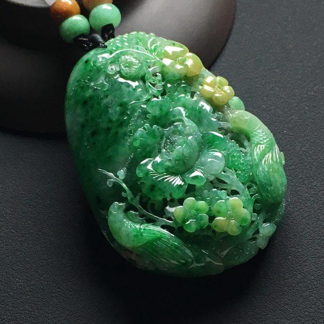 巧雕黄加绿鸟语花香 翡翠吊坠 尺寸:55-40-15毫米