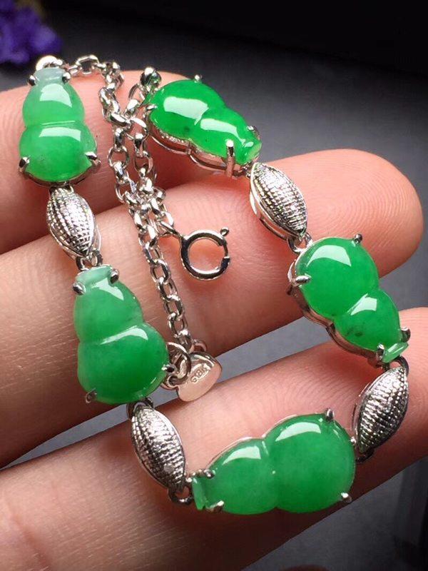 冰种阳绿翡翠葫芦镶嵌手链