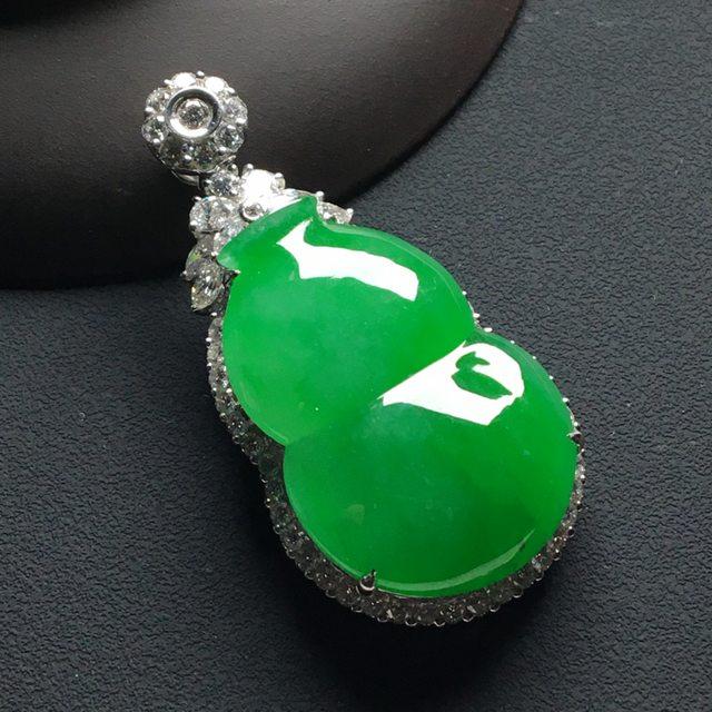 冰种满绿 葫芦翡翠吊坠 18k金*钻石镶嵌 整体尺寸:46.5-23.5-12*裸石30-20-5毫米
