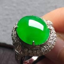 13.3*11*4寸冰阳绿 缅甸天然翡翠戒指