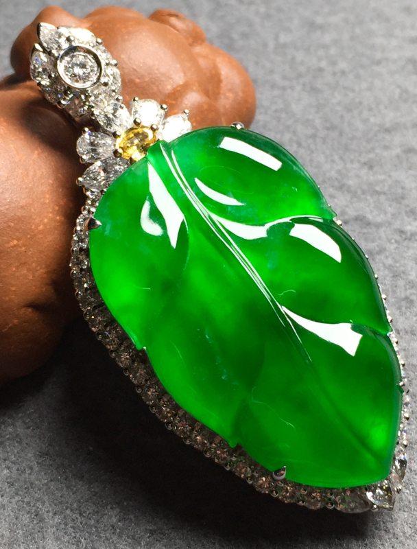 高冰正阳绿叶子 翡翠挂件 裸石尺寸31.5*19.5*5