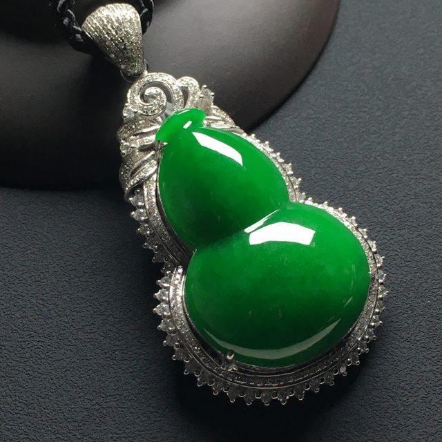 冰种满绿 葫芦翡翠吊坠 18k金*钻石镶嵌 尺寸:59-30-14*裸石35-23-8毫米