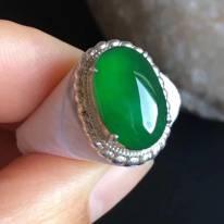 老坑冰种辣阳绿色13.5-8.8-3.5mm
