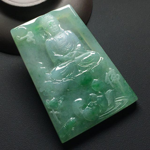 冰种飘绿翡翠吊坠 尺寸:68.5-46.5-6.3毫米