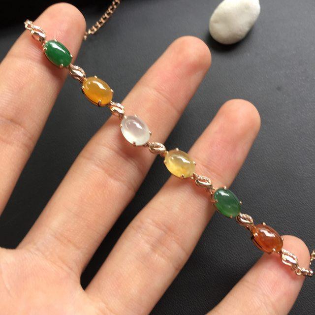冰种三彩镶嵌翡翠手链