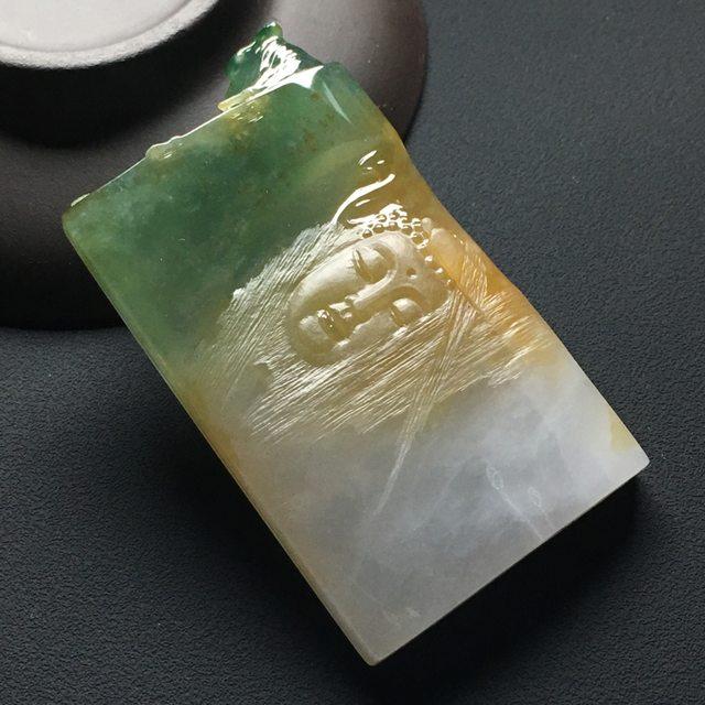 冰种黄加绿翡翠吊坠 尺寸:62-35-8.5毫米