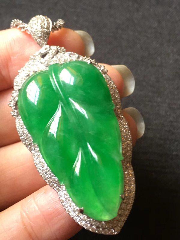 冰种正阳绿大绿叶 翡翠挂件 裸石35.5:19.5:6mm