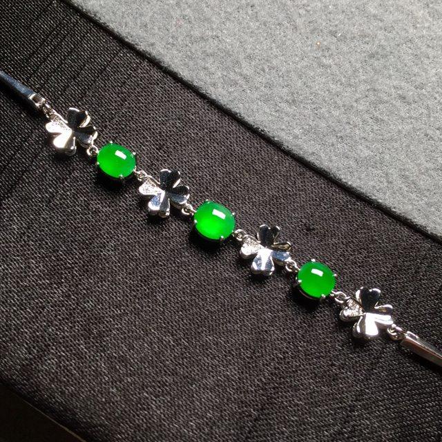 冰阳绿翡翠手链 5.4*4.7*3