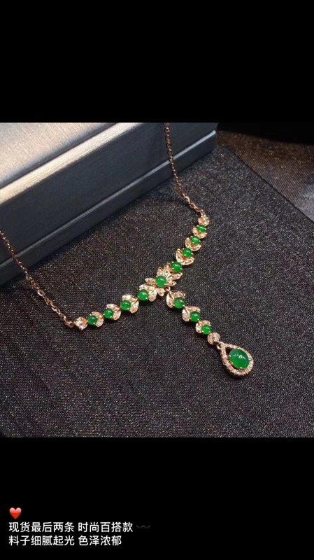 冰莹起光满绿 镶嵌翡翠项链