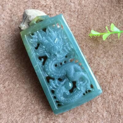 天然蓝水镂空龙牌翡翠吊坠
