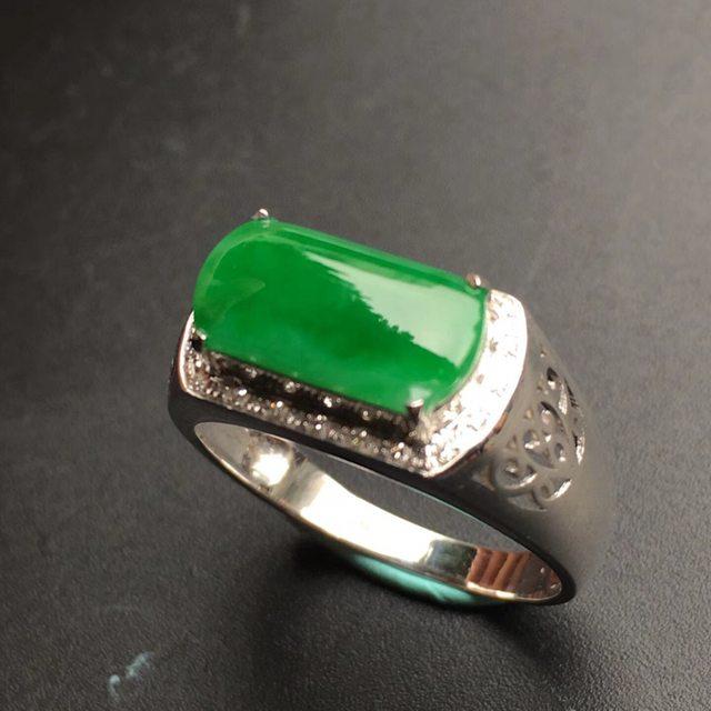 冰种阳绿马鞍 翡翠戒指