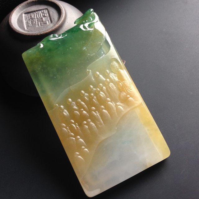 冰种黄加绿佛愿 翡翠吊坠 尺寸68-36-7毫米