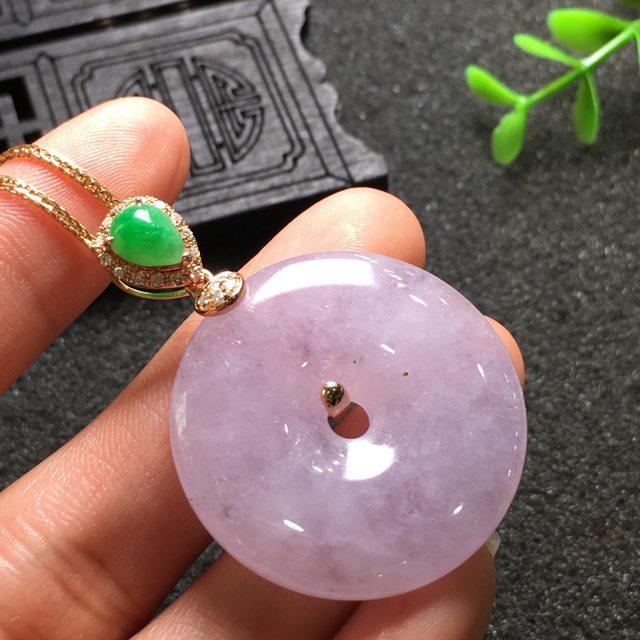 紫冰平安扣 翡翠挂件 尺寸42.3*30.5*6.3*30.5*6.3mm
