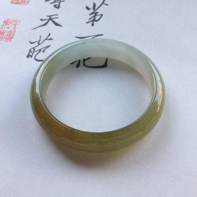 糯种黄翡手镯  天然翡翠平安镯 正圈尺寸:55.8/12.6/7.1