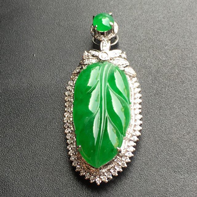 正阳绿叶子 翡翠挂件 裸石尺寸:20.7*10.7*3.3