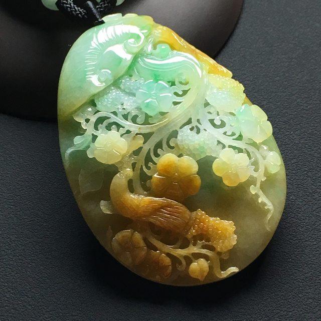 巧雕黄加绿花开富贵 翡翠吊坠 尺寸:60-43-15毫米