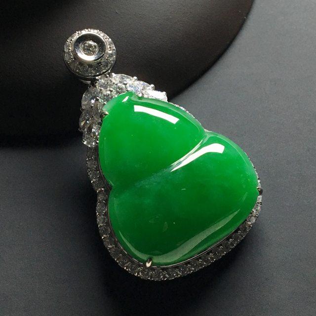 冰种满绿 葫芦翡翠吊坠 18k金*钻石镶嵌 尺寸:40-25.5-12.5*裸石25-22.5-7毫米
