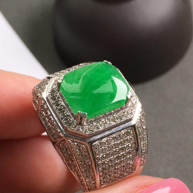 冰种阳绿 翡翠戒指