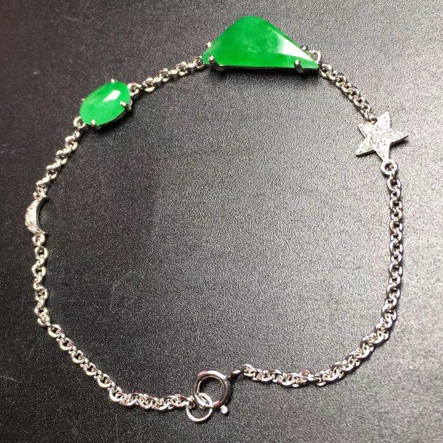阳绿随形翡翠手链随形16*6.3*4.8