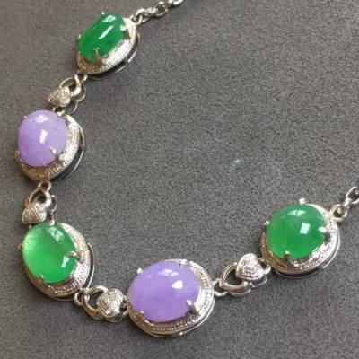 冰种紫加绿 天然翡翠手链